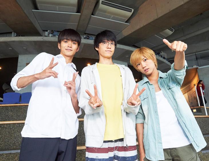 左から山本涼介、森田美勇人、安井謙太郎。