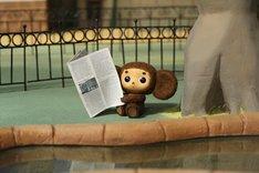 「チェブラーシカ 動物園へ行く」