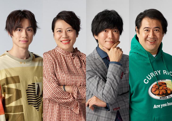 「私のおじさん~WATAOJI~」追加キャスト一覧。左から戸塚純貴、青木さやか、田辺誠一、小手伸也。