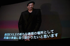 EXILE HIROからのメッセージ映像上映の様子。
