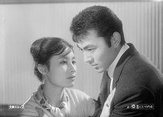「恋にいのちを(1961年)」 (c)KADOKAWA 1961