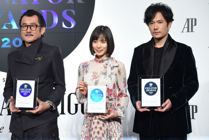 「Pen クリエイター・アワード 2018」授賞式にて、左から吉田鋼太郎、松岡茉優、稲垣吾郎。