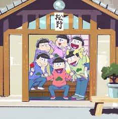 「おそ松さん」第1期 Blu-ray / DVD BOXジャケット