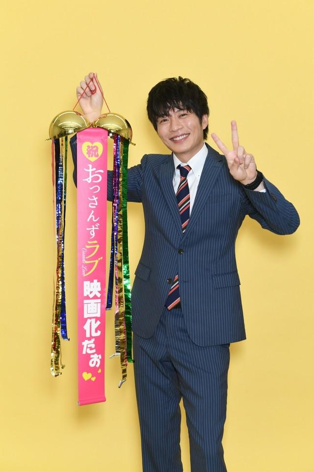 「おっさんずラブ」映画化を喜ぶ田中圭。(c)テレビ朝日