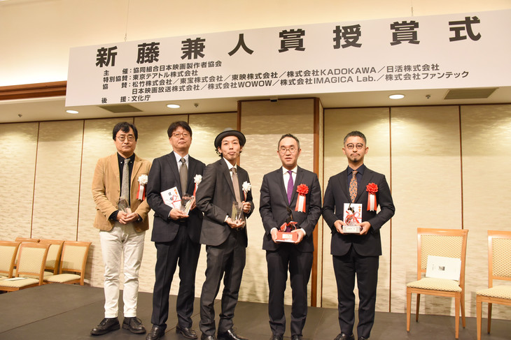 新藤兼人賞授賞式の様子。