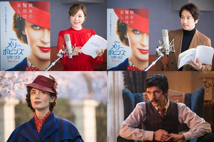 「メリー・ポピンズ リターンズ」日本語吹替版キャスト。上段左から平原綾香、谷原章介。