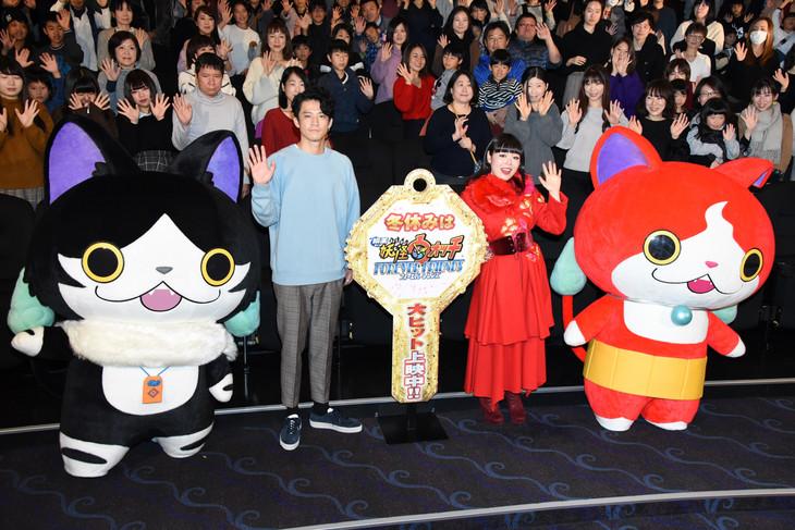 「映画 妖怪ウォッチ FOREVER FRIENDS」公開記念舞台挨拶の様子。