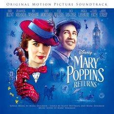 「メリー・ポピンズ リターンズ」オリジナルサウンドトラックジャケット