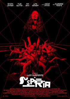 大島依提亜がデザインを担当した「サスペリア」日本限定デザインのポスタービジュアル。