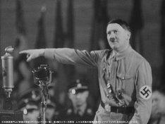 「映像の世紀<デジタルリマスター版>」より、「第4集 ヒトラーの野望 人々は民族の復興を掲げたナチス・ドイツに未来を託した」。