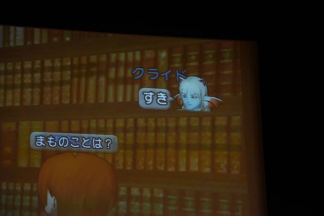 宮野が「おおにた」を操作し、本田と思しきキャラクターに「好き」と言わせる様子。