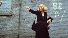 「グロリア」 (c)1980 Columbia Pictures Industries, Inc. All Rights Reserved.