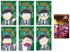 「えいがのおそ松さん」ムビチケカード第3弾。全6種の一般券(左)、全1種の小人券(右)。
