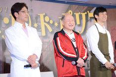 左から野口五郎、角野卓造、西島秀俊。