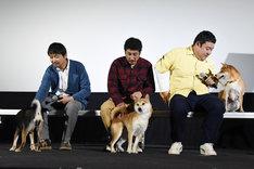 左から、それぞれのパートナー犬とじゃれる大西信満、渋川清彦、ドロンズ石本。