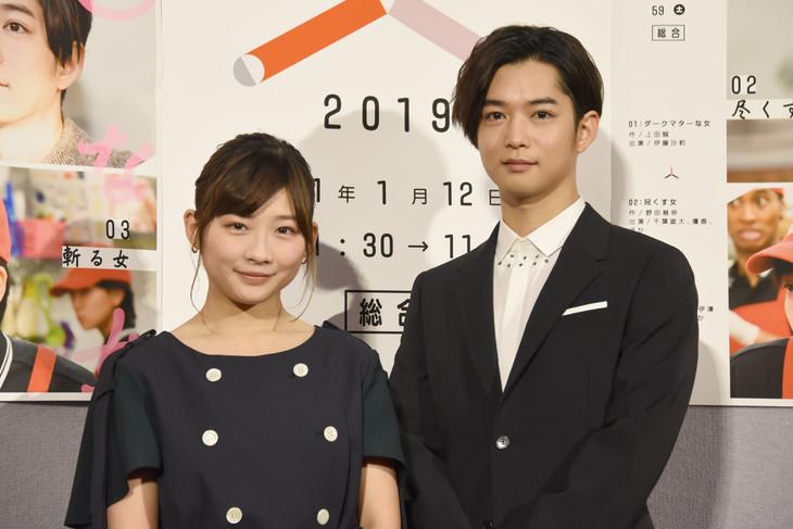 「ちょいドラ 2019」試写会の様子。左から伊藤沙莉、千葉雄大。