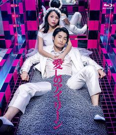「愛しのアイリーン」Blu-ray ジャケット