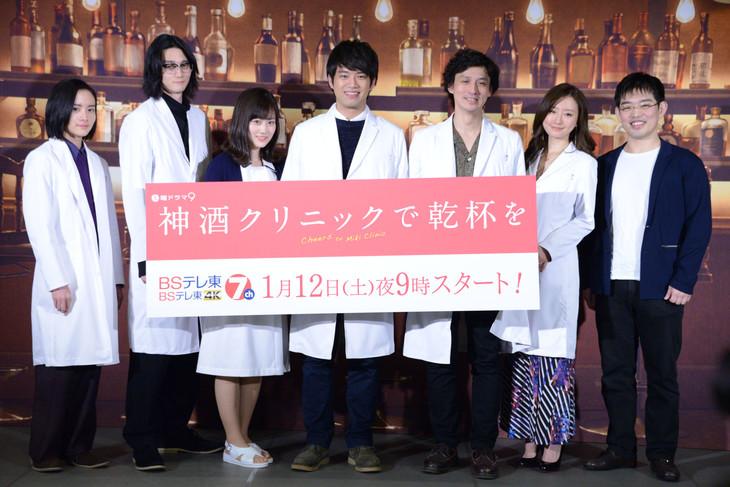 【悲報】山下美月ちゃんのスタイルが酷すぎてドラマ共演者に公開処刑されてしまう