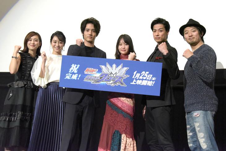 「ビルド NEW WORLD 仮面ライダークローズ」完成披露上映会の様子。
