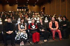 「あまのがわ」完成披露試写会の様子。前列左から柳喬之、生田智子、福地桃子、水野久美、古新舜、吉藤オリィ。