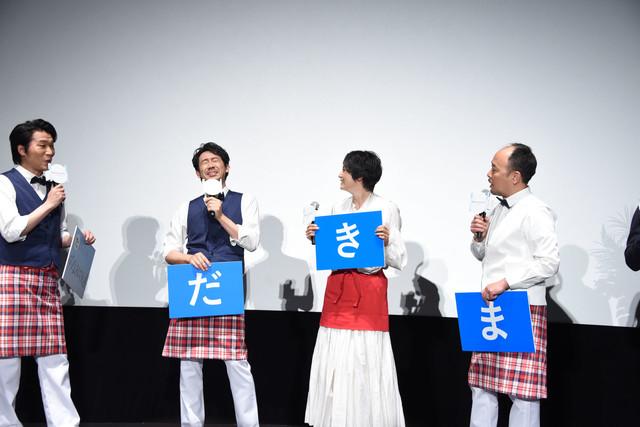 """""""UFOダンス""""の練習で文句ばかり言っていたことを責められる大泉洋(左から2番目)。"""