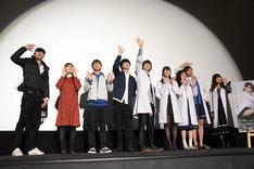 「劇場版 リケ恋~理系が恋に落ちたので証明してみた。~」完成披露上映会の様子。