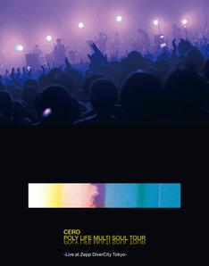 cero「POLY LIFE MULTI SOUL TOUR -Live at Zepp DiverCity Tokyo-」Blu-ray盤ジャケット