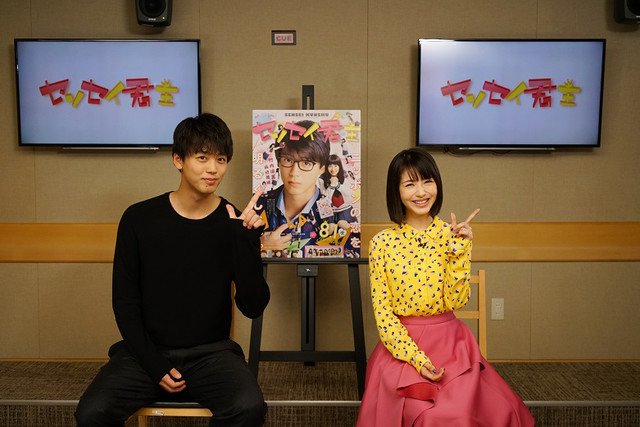「センセイ君主」ビジュアルコメンタリー収録に臨んだ竹内涼真(左)と浜辺美波(右)。