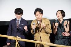 左から岡田将生、大泉洋、本上まなみ。