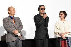 左からこだま兼嗣、北条司、伊倉一恵。