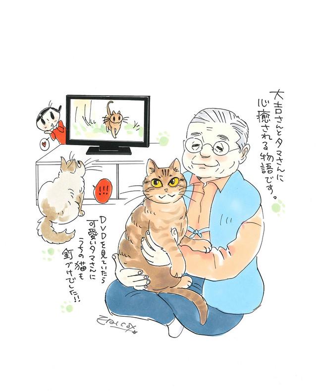 桜沢エリカによる描き下ろしイラスト。