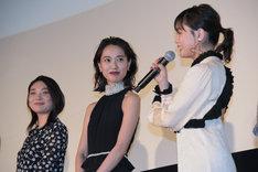 左から三浦透子、戸田恵梨香、大原櫻子。