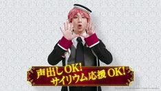 「劇場版『王室教師ハイネ』」アトラクション上映会PVより。