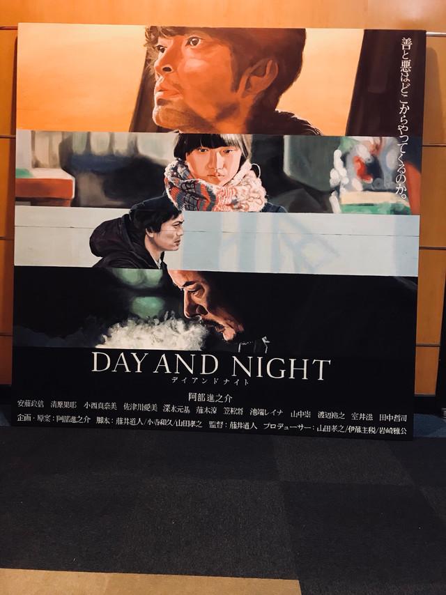 仲谷政信氏が描いた「デイアンドナイト」の絵看板。