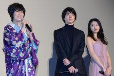 左から藤田朋子、高杉真宙、安田聖愛。