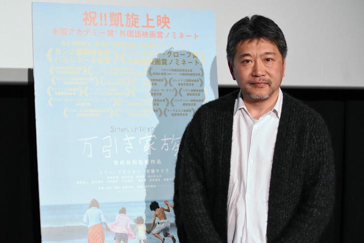 「万引き家族」ティーチインイベントに出席した是枝裕和。