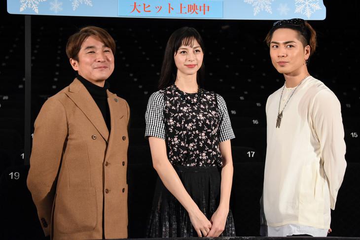 「雪の華」大ヒット御礼イベントの様子。左から橋本光二郎、中条あやみ、登坂広臣。