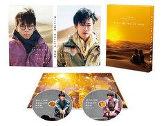 「億男」Blu-ray豪華版展開図