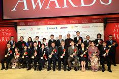 第73回毎日映画コンクール表彰式の登壇者たち。