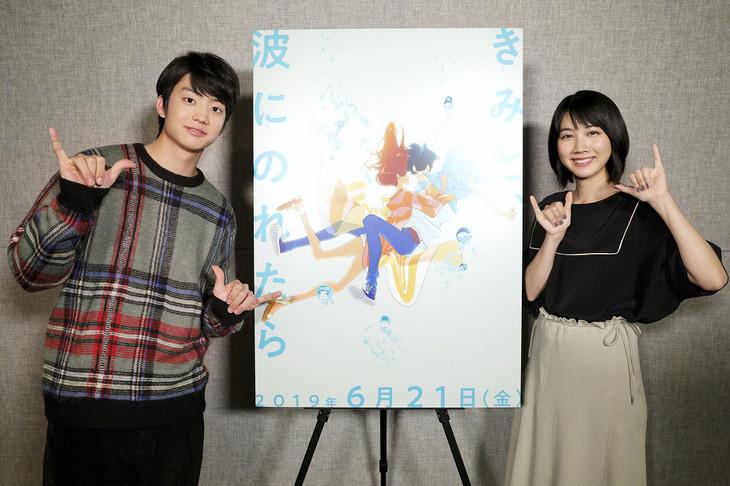 左から伊藤健太郎、松本穂香。