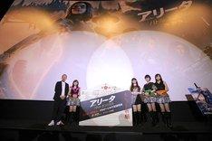 「アリータ:バトル・エンジェル」公開記念イベントの様子。