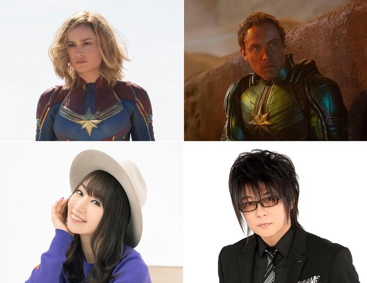 「キャプテン・マーベル」日本語吹替版キャスト。左からキャプテン・マーベル役の水樹奈々、ウォルター・ローソン役の森川智之。