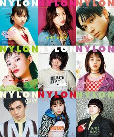 NYLON JAPANのカバー写真。
