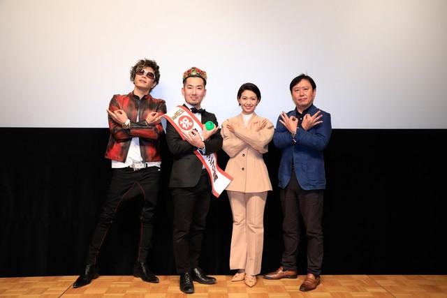 「翔んで埼玉」舞台挨拶にて、左からGACKT、劇場支配人の早瀬智宏氏、二階堂ふみ、武内英樹。