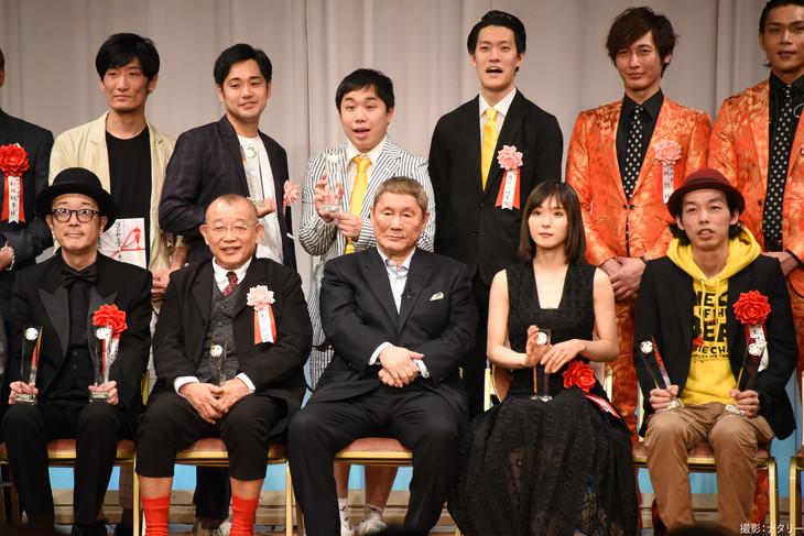 第28回東京スポーツ映画大賞授賞式の様子。