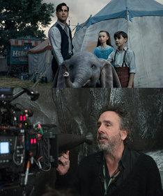 上段は「ダンボ」より、コリン・ファレル演じるホルト(左)、下段はティム・バートン。