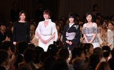左から篠原涼子、深田恭子、真木よう子、松岡茉優。