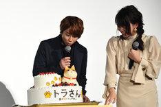 特製ケーキを見る北山宏光(左)と多部未華子(右)。