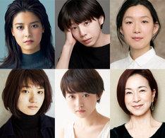 左上から時計回りに、藤井美菜、夏帆、江口のりこ、原田美枝子、伊藤万理華、蒔田彩珠。