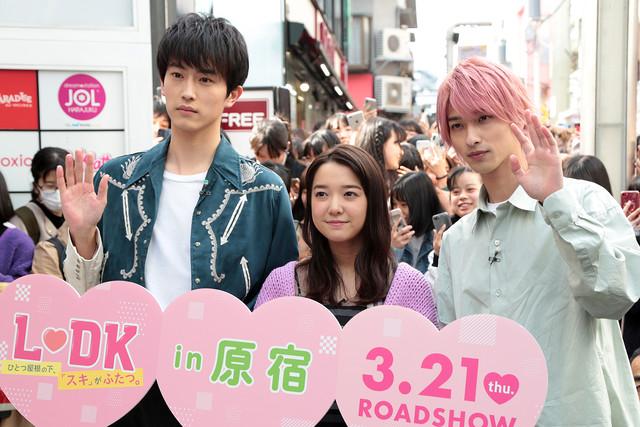 竹下通りに登場した杉野遥亮(左)、上白石萌音(中央)、横浜流星(右)。